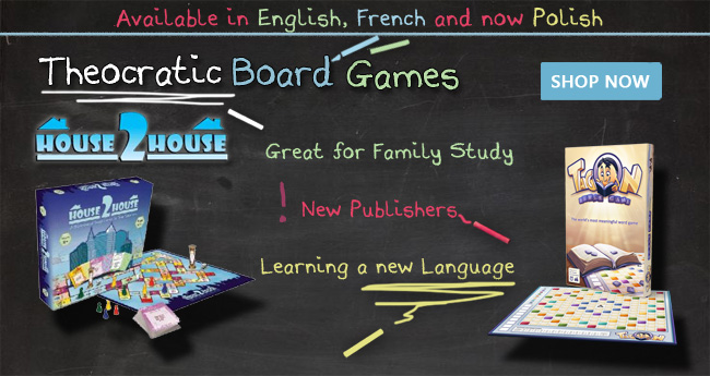 Main Banner - Board Games