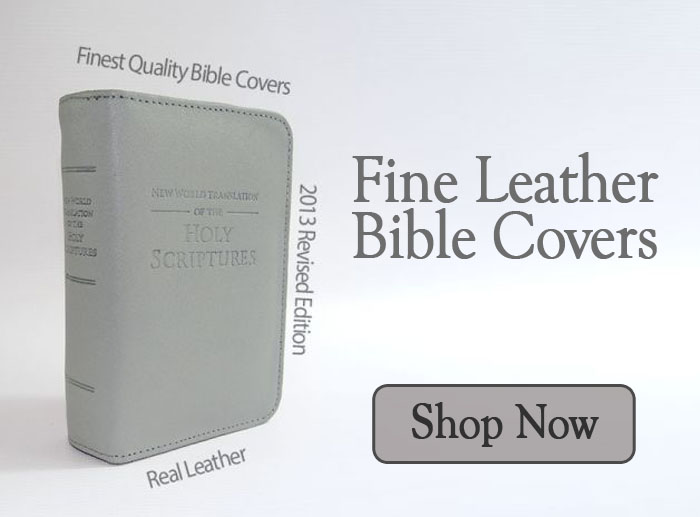 Side Banner 2 - New Fine Leather Bible Covers