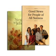 "Clear Plastic Cover for: Song Book ""Sing to Jehovah"" - Small; Good News for People of all Nations"